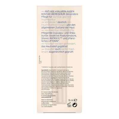 Eubos Sensitive Hyaluron Augen Kontur Cremeserum  bei Apotheke.de bestellen